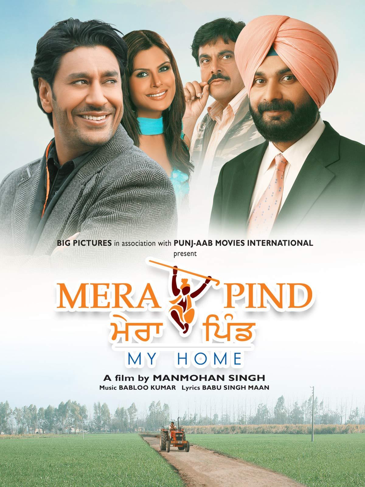 Mera Pind: My Home