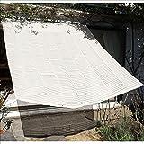 山善(YAMAZEN) 涼風シェード 2×3m アイボリー BRGS-2030 IV
