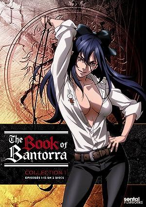 戦う司書 The Book of Bantorra CD