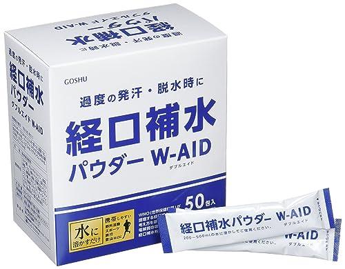 経口補水パウダーダブルエイド50包