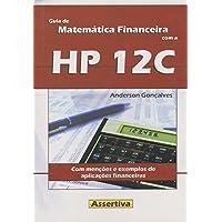 Guia de Matemática Financeira com a HP 12C