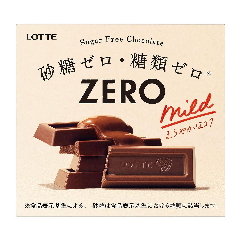 【ロッテ】ZEROのサムネイル