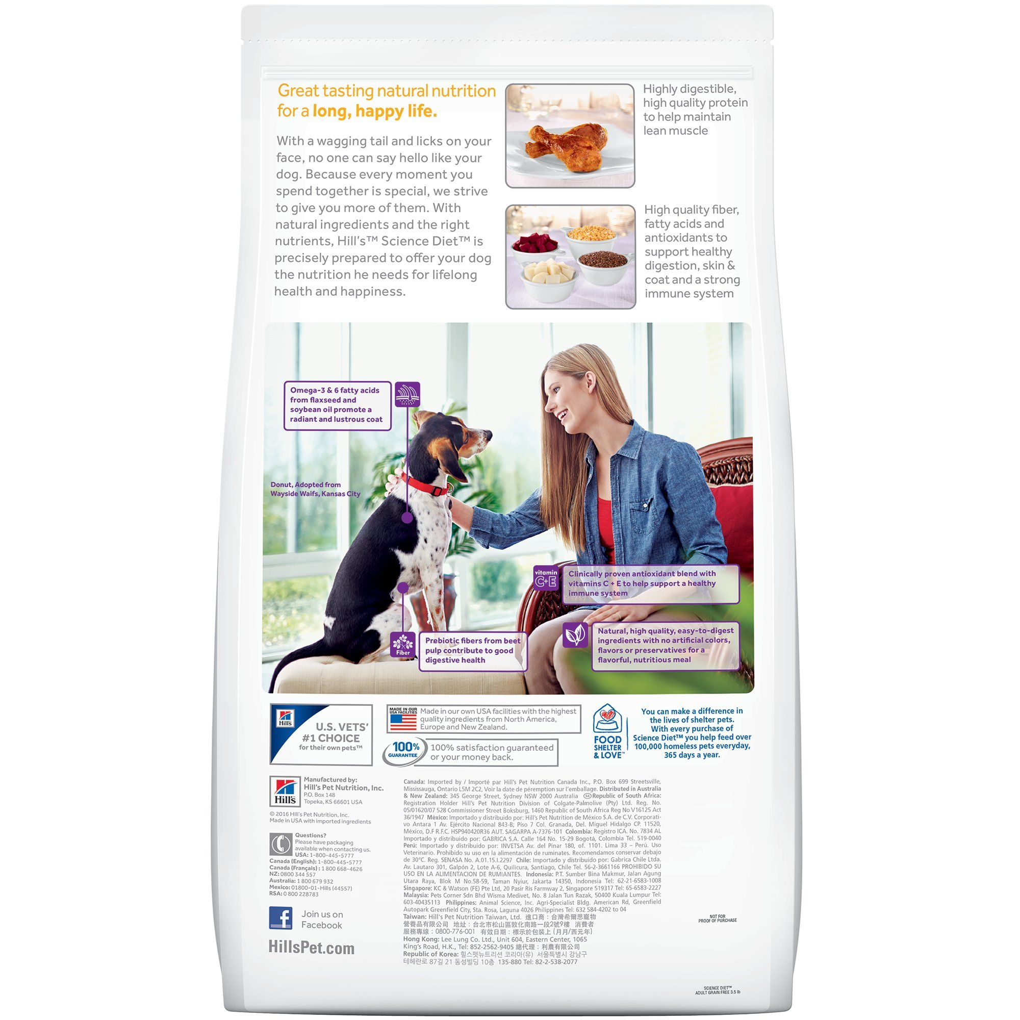 Hill's Science Diet Dry Dog Food, Adult, Grain Free Chicken & Potato Recipe, 21 Lb Bag by Hill's Science Diet (Image #7)