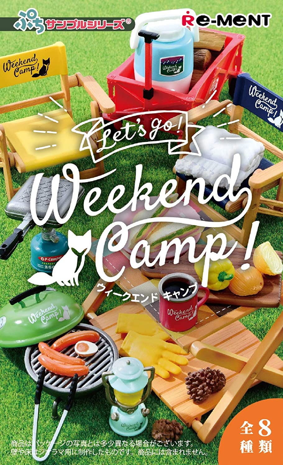 "Full Set of 8 /""NEW/"" Weekend Camp! RE-MENT Petit Sample Series Let/'s go"