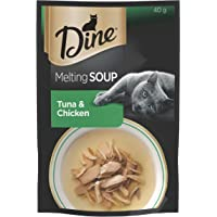 DINE Melting Soup Tuna and Chicken Wet Cat Food 40g, 12 Pack