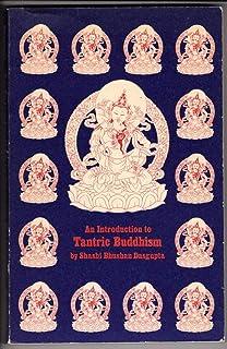 Dasgupta Introduction cover art