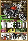ヴィンテージバイクキット3 フルコンプ 10個入 食玩・ガム(コレクション)