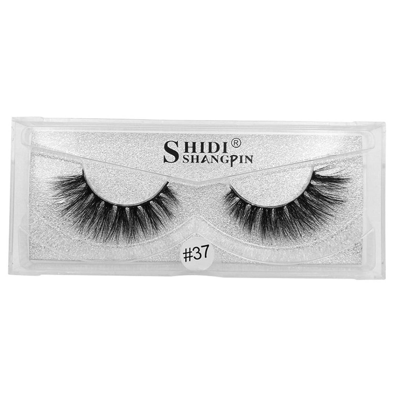happy event 1 paio di ciglia finte e artificiali 3D di lusso, naturali per il make-up, 3D Luxury False Eyelashes Hot Eye Lashes
