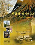You Speak Korean! Volume 1