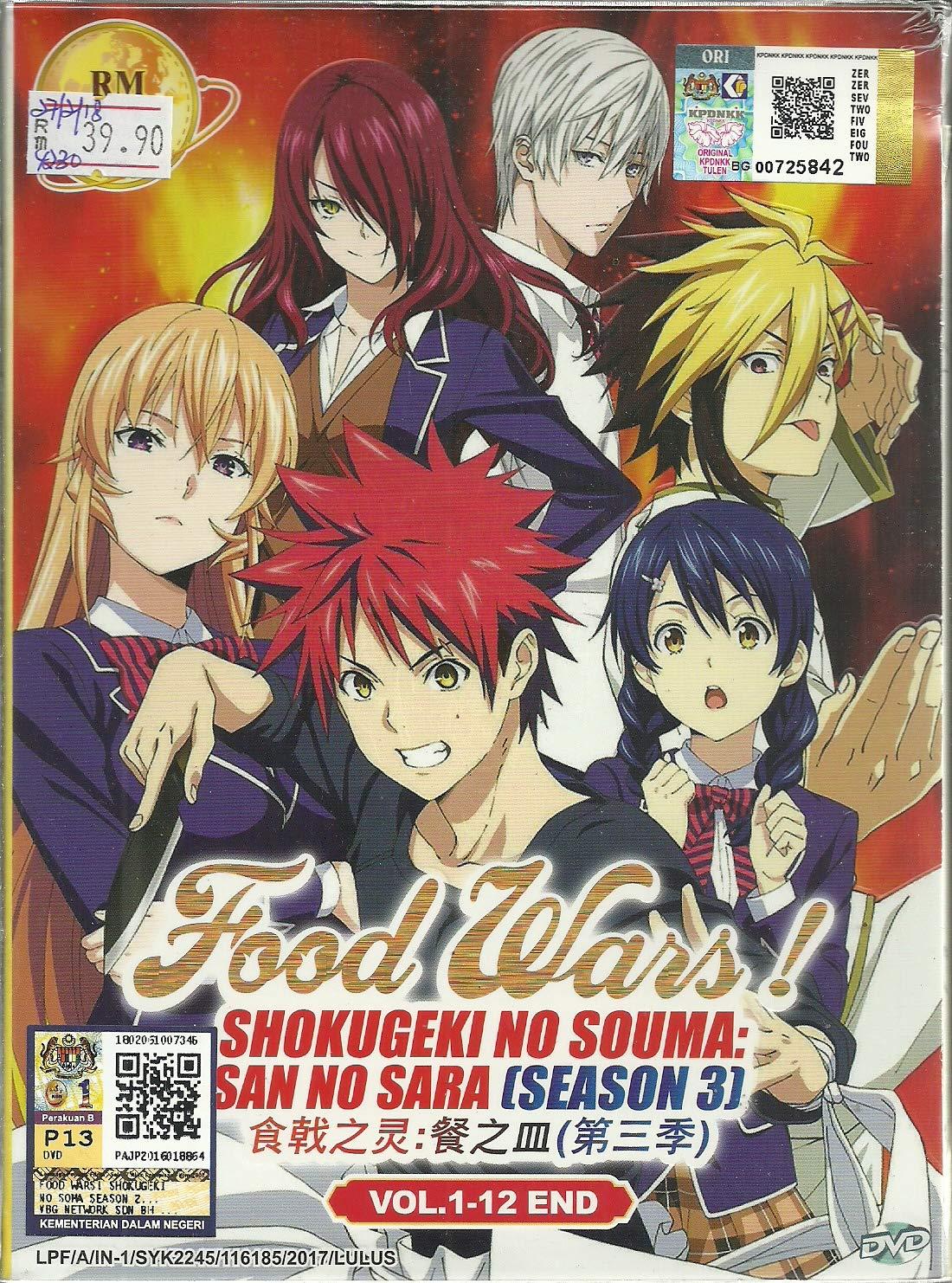 FOOD WARS! SHOKUGEKI NO SOUMA : SAN NO SARA (SEASON 3) ( PART 1 ) - COMPLETE ANIME TV SERIES DVD BOX SET (12 EPISODES)