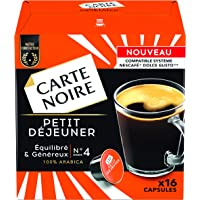 Carte Noire Petit Déjeuner 128 g - Lot de 3