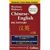 Merriam-Webster's Chinese-English Dictionary, Newest Edition, Mass-Market Paperback (English and Chinese Edition)