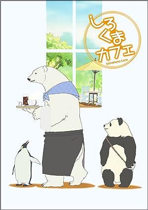 しろくまカフェ DVD