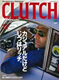 CLUTCH Magazine 2019年12月号
