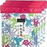 【国産100%】蜜りんごの和紅茶 2g×5パック×3袋セット