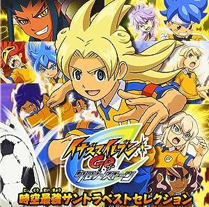 イナズマイレブンGO クロノ・ストーン DVD-BOX