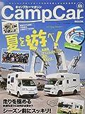 キャンプカーマガジン vol.69 2018年 08 月号 [雑誌]: Jimnyplus(ジムニープラス) 増刊