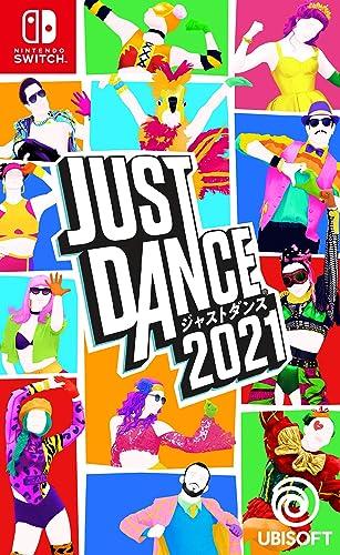 ダンス switch ジャスト 『ジャストダンス2021』神ゲー?クソゲー?その評判や感想