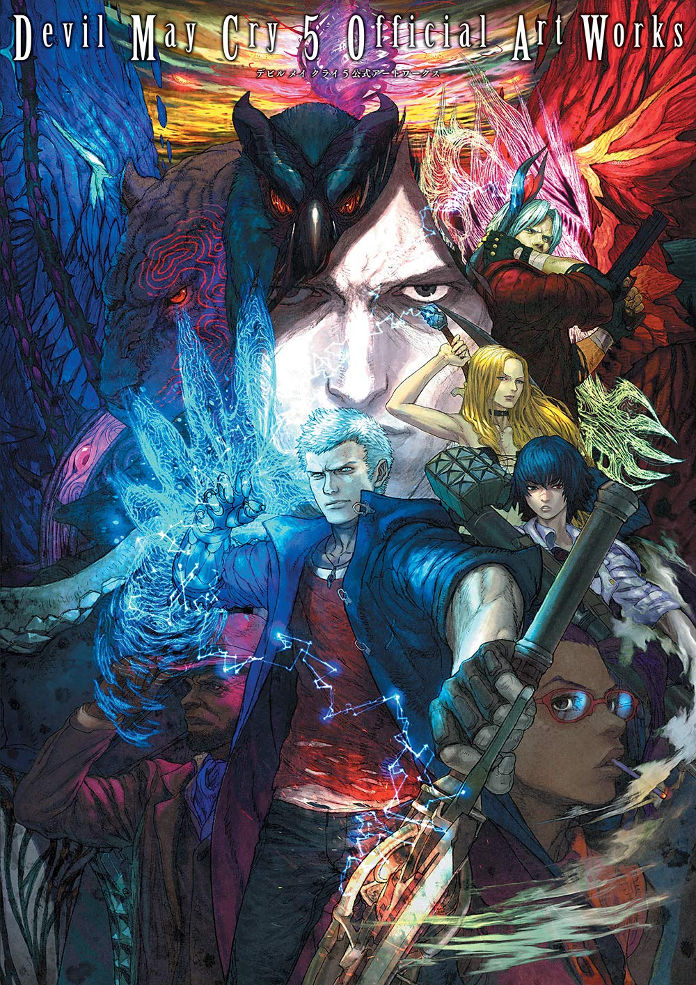 Devil May Cry 5 Official Art Works Japanese Edition 電撃ゲーム