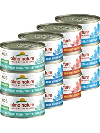 almo nature HQS Natural Variety Pack Grain Free Recipes in Broth - Atlantic Tuna /Mackerel /Chicken & Shrimps /Trout...