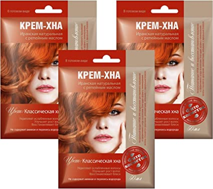 Juego de 3 cremas de henna con aceite de velcro, color iraní para el cabello, cosmética natural, listo para usar (henna clásica)