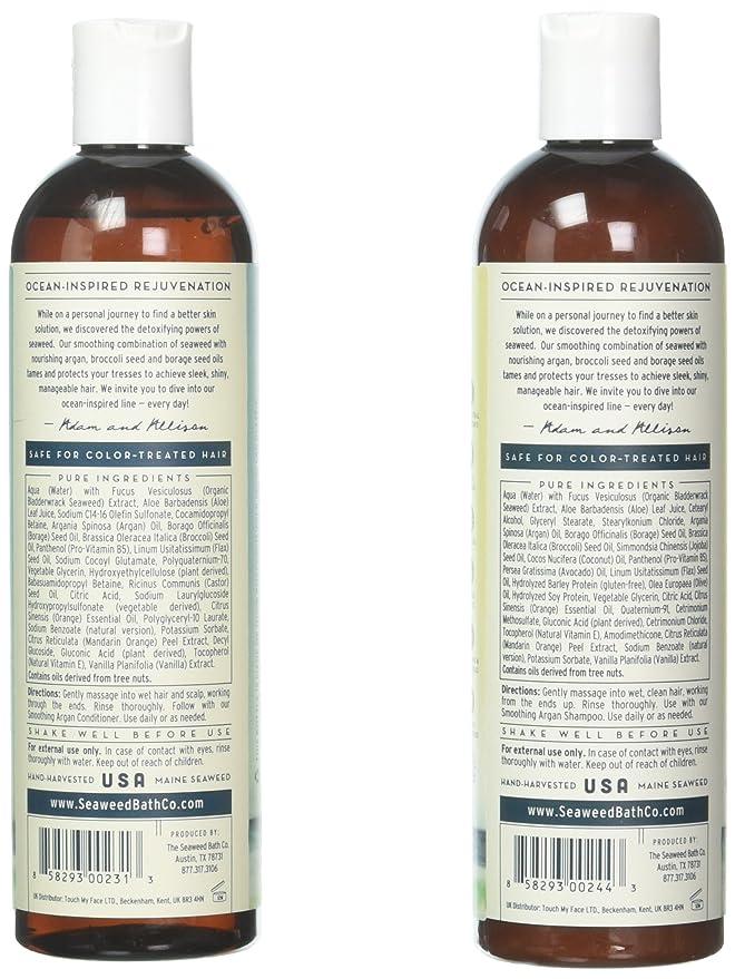 Seaweed Bath Company Smoothing Citrus All Natural Shampoo And Conditioner Bundle With Organic Bladderwrack Seaweed Aloe Vera Argan Oil And Vitamin E 12 Fl Oz Each Beauty Amazon Com