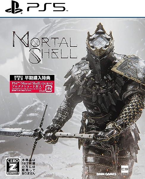 Mortal Shell【早期購入特典】「Mortal Shell」PS4 DL版プロダクトコード 同梱 & アートブック 付 - PS5 【CEROレーティング「Z」】