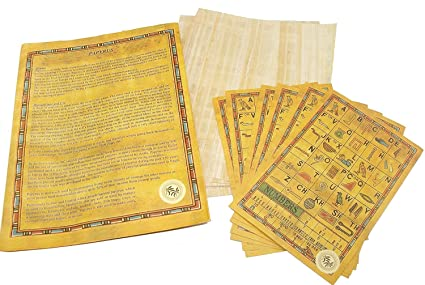 Amazon Egyptian Papyrus Blank Paper Set Of 25 Sheets For Art