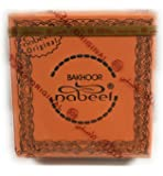 Bakhoor Nabeel (Formerly Touch Me) Incense 40 Gm By Nabeel Perfumes