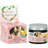 Earth Mama Angel Baby 2oz Breast Feeding Natural Nipple Butter
