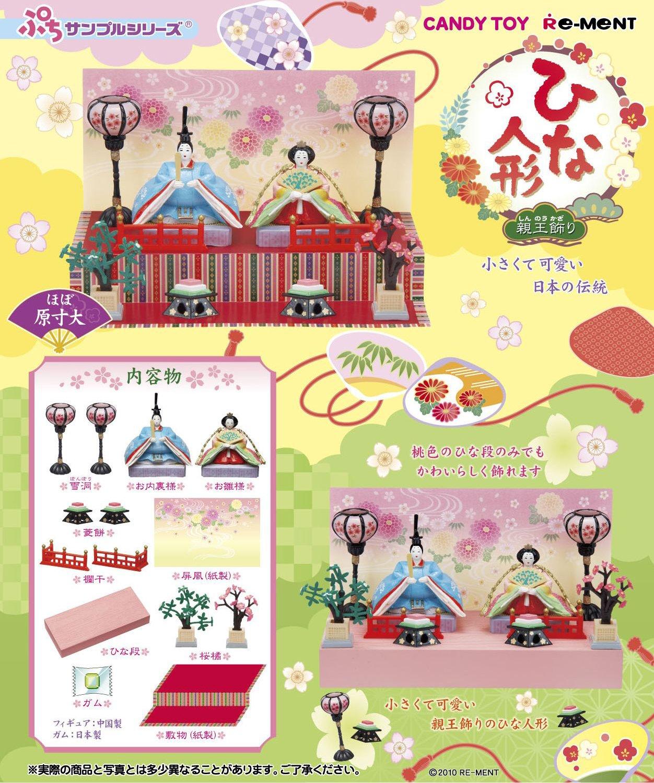 Re-Ment: Hinamatsuri Set (Girls' Day- Japanese Doll Festival)