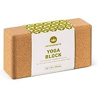 Lotuscrafts Yogablock Cork Supra Grip - ecologisch geproduceerd - yogablok van natuurlijke kurk - kurkblok voor yoga en…