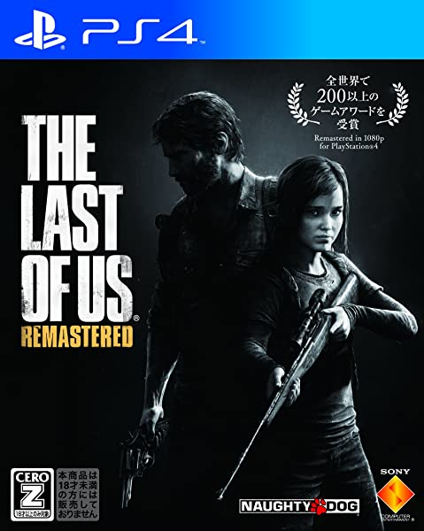 The Last of Us Remastered 【CEROレーティング「Z」】