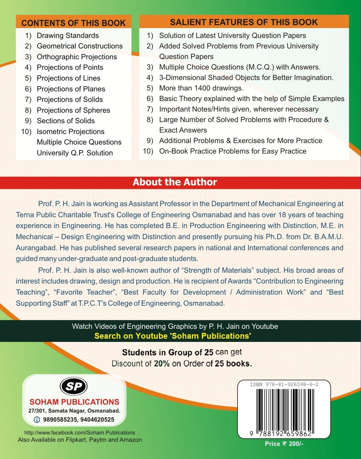 Buy Text Book Of Engineering Graphics Book Online At Low Prices In