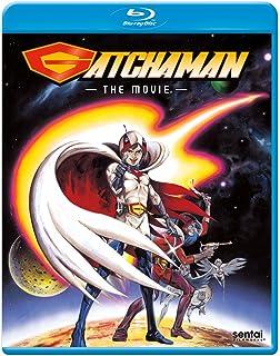 Amazon.com: Gatchaman Complete Collection: Brian Jepson ...