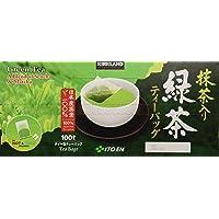 Kirkland Ito En Matcha Blend Japanese Green Tea-100 ct 1.5g tea bags, Set of 2