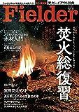 Fielder フィールダー vol.41 (サクラムック)