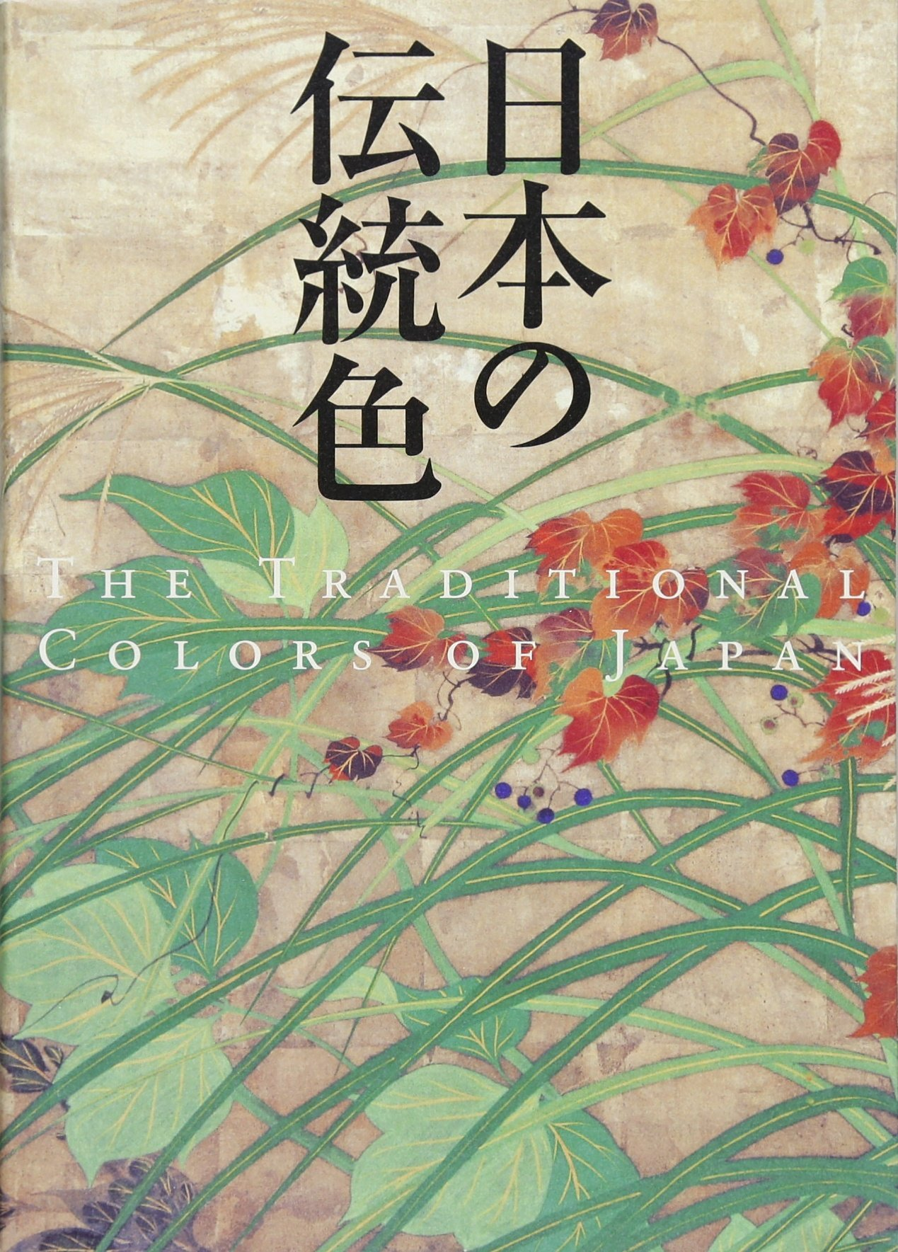 The Traditional Colors of Japan (Japanese Edition)