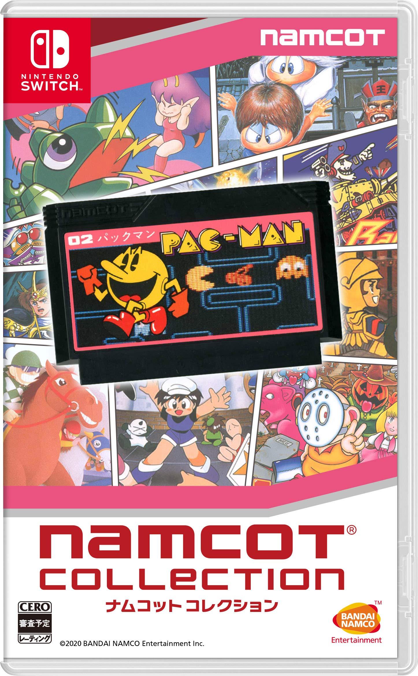 パックマンなどの懐かしのファミコンタイトルが勢揃い!『ナムコットコレクション』Switch【6月18日発売!】店舗特典