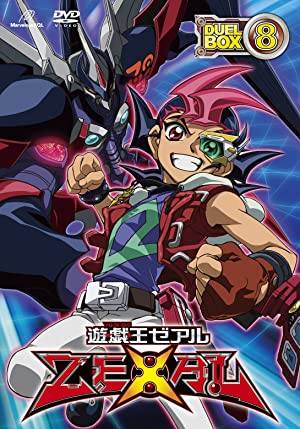 遊☆戯☆王ZEXAL II