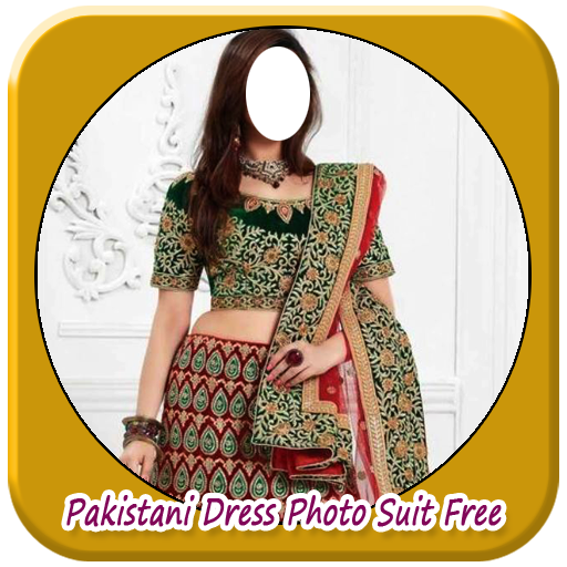 Pakistani Dress Photo - Pakistani Images New