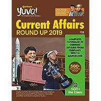 Current Affairs Round Up 2019