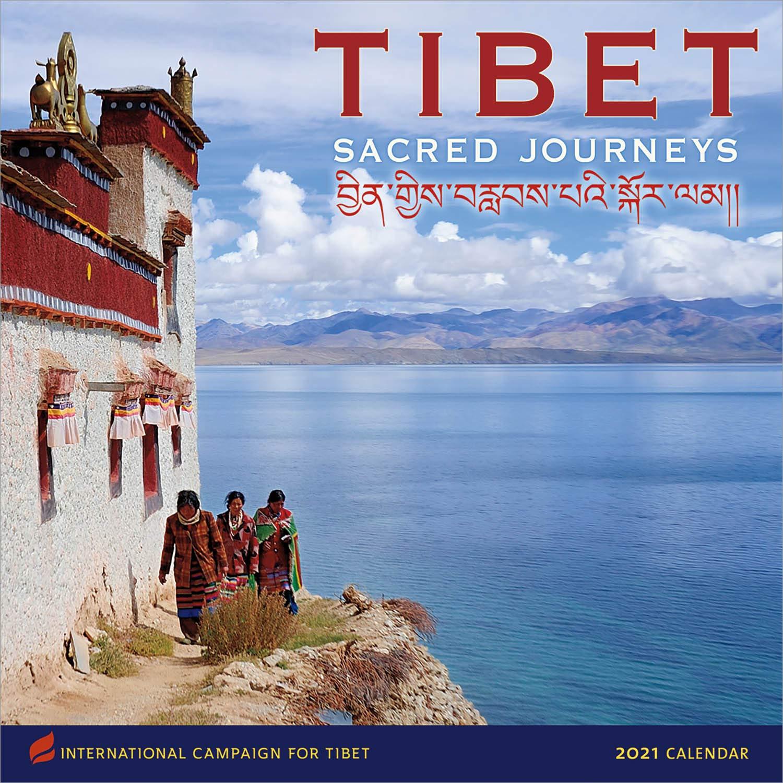 Calendrier Tibétain 2021 Amazon.com: TIBET: Sacred Journeys 2021 Wall Calendar (English and