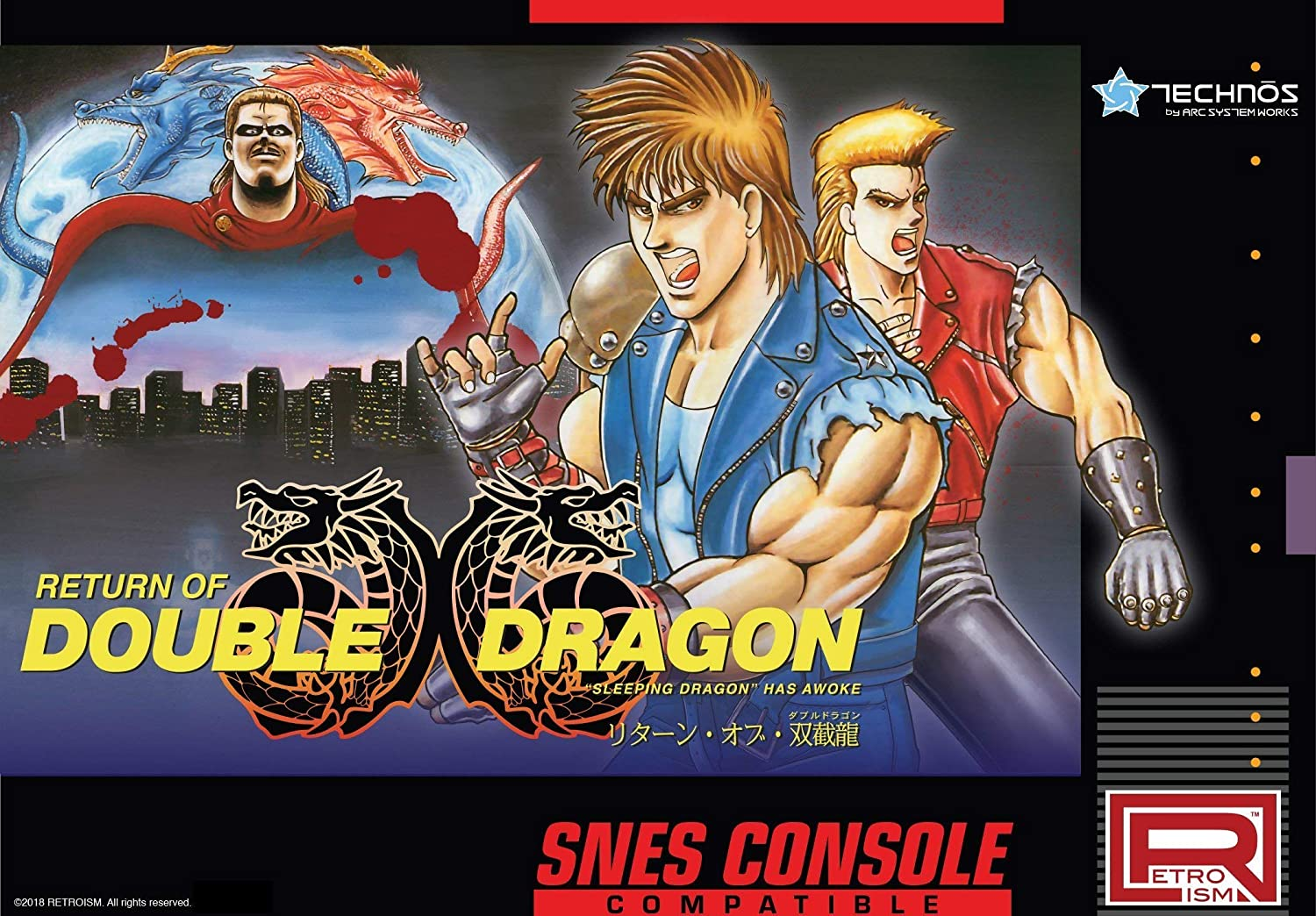 double dragon nes box