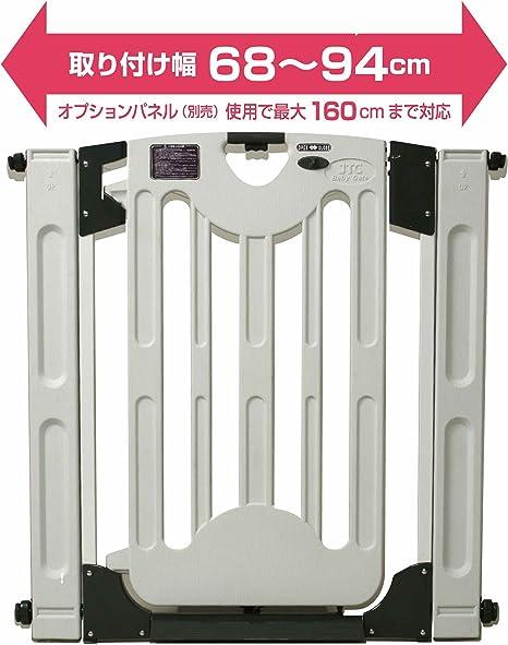48 W x 66 H Folding Door Gate