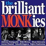 Brilliant Monkies (モンク生誕100周年記念プロジェクト)