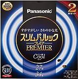 パナソニック 丸型スリム蛍光灯(FHC) 27形+34形 2本入 クール色 スリムパルックプレミア FHC2734ECW22K