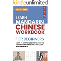 Learn Mandarin Chinese Workbook for Beginners: A Step-by-Step Textbook to Practice the Chinese Characters Quickly and…