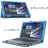 Infland ASUS TransBook T100HA ケース ASUS TransBook T100HA Windows10 10.1インチ タブレット 専用保護ケース 薄型 超軽型 スタンドカバー 高級PU レザーケース内包型(ブルー)