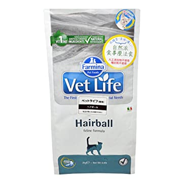 Farmina - Farmina Vet Life Feline Hairball - 1111 - 2 kg: Amazon.es: Productos para mascotas